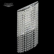 Бра светодиодное Chiaro 437022105 Кларис