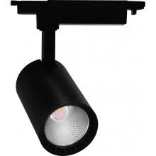 Светильник светодиодный трековый Feron AL102 12W 1080Лм 4000К черный (арт. 29647)