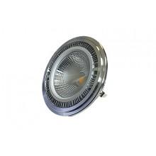 Светодиодная лампа AR111 Ledcraft 9 Вт Холодный белый LC-AR-111-9W-W