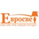 Каталог товаров Евросвет (Россия)