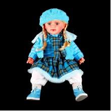 Кукла Natali Kovaltseva 3004