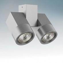 Накладной точечный светильник светодиодный Lightstar ILLUMO X2 ALU 051039