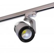 Трековый светильник ES-TRACK-30W (Холодный белый)