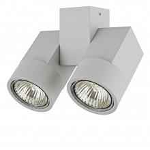 Светильник Lightstar 051030 Illumo X2 Серый