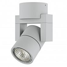 Светильник Lightstar 051040 Illumo L1 Серый