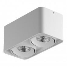 Светильник Lightstar 052126 Monocco 20 Вт 1720Lm 4000K Белый