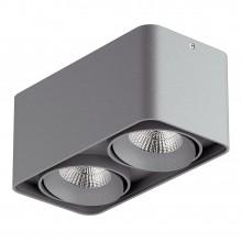 Светильник Lightstar 052129 Monocco 20 Вт 1720Lm 4000K Серый
