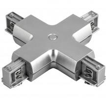 Соединитель трековый трехфазный Lightstar 504149 BARRA X-образный СЕРЫЙ