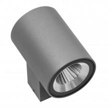 Светильник Lightstar 351692 Paro 12 Вт 960Lm 3000K Серый