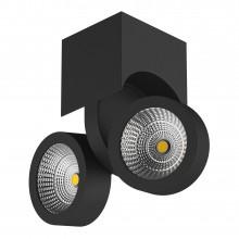 Светильник Lightstar 055374 Snodo 20 Вт 1960Lm 4000K