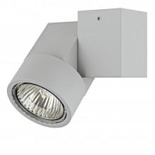 Светильник Lightstar 051020 Illumo X1 Серый