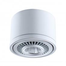 637018501 Круз 1*5W LED 220 V светильник