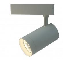 Светильник светодиодный трековый Arte Lamp A1720PL-1WH белый 20 Вт 4000K