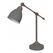 Настольная лампа Arte Lamp A2054LT-1GY серый