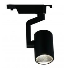 Светильник светодиодный трековый Arte Lamp A2310PL-1BK черный 10 Вт 4000K