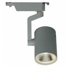 Светильник светодиодный трековый Arte Lamp A2330PL-1WH белый 30 Вт 4000K