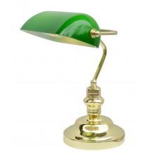 Настольная лампа Arte Lamp A2491LT-1GO Banker