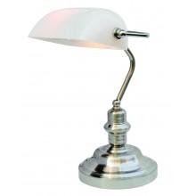 Настольная лампа Arte Lamp A2491LT-1SS Banker