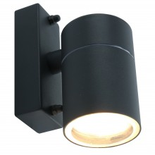 Архитектурный светильник Arte Lamp A3302AL-1GY серый