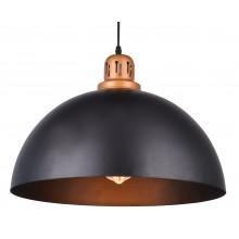 Люстра в стиле Лофт Arte Lamp A4249SP-1BK черный