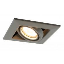 "Светильник ""кардан"" Arte Lamp A5941PL-1GY серый"