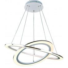 Люстра светодиодная подвесная Arte Lamp A9305SP-2WH Tutto