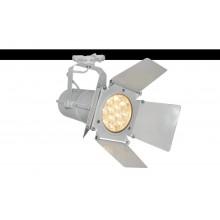 Трековый светодиодный светильник Arte Lamp A6312PL-1WH