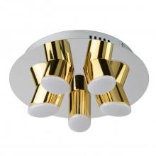 Светодиодный потолочный светильник Regenbogen Life 609013505 Фленсбург 20 Вт 3200К Хром