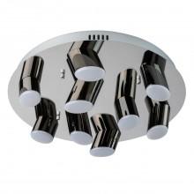 Светодиодный потолочный светильник Regenbogen Life 609013809 Фленсбург 36 Вт 3200К Хром