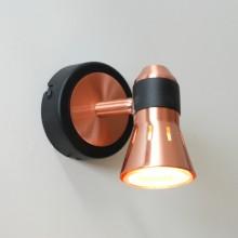 Светильник спот Citilux CL503512 Техно