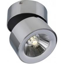 Накладной точечный светильник Divinare 1295/02 PL-1 URCHIN Хром
