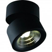 Накладной точечный светильник Divinare 1295/04 PL-1 URCHIN Черный