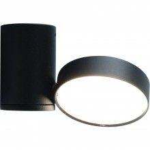 Накладной точечный светильник Divinare 1486/04 PL-1 CASA Черный