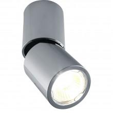 Накладной точечный светильник Divinare 1800/02 PL-1 GAVROCHE posto Хром