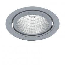 Встраиваемый светильник Eglo Ferronego In 111 61424 LED 40 Вт 3000K