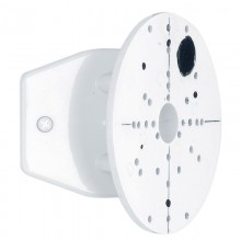 Угловое крепление для уличных светильников Eglo 88152 белый