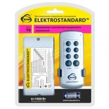 Пульт управления Elektrostandard Y6 6-канальный