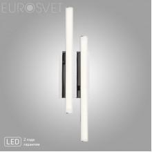 Бра светодиодное Eurosvet 90020/2 хром Hi-tech