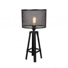 Настольная лампа Favourite 1967-1T Reticulum черный