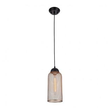Светильник подвесной Favourite 2035-1P Eget черный