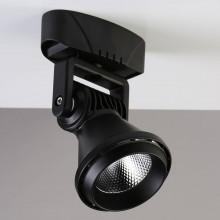Спот светодиодный Favourite 1766-1U Projector Black черный 20 Вт
