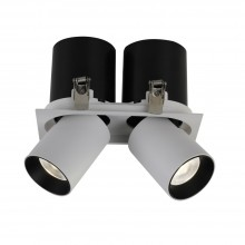 Светильник светодиодный Favourite 2226-2U Finis белый матовый 2*LED*12W (CREE), BEAM ANGLE:24°, 4000K