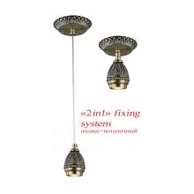 Светильник подвесной Favourite 1584-1P Sorento бронза