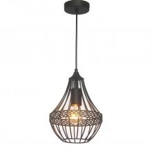Светильник подвесной Favourite 1800-1P Terra Brown черный