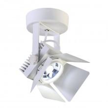 Спот светодиодный Favourite 1771-1U Projector White белый 20 Вт