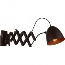 Спот в стиле Лофт Favourite 1761-1W Bellows коричневый