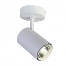 Спот светодиодный Favourite 1773-1U Projector White белый 20 Вт