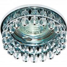 Точечный светильник Feron CD2130 MR16 50W G5.3 прозрачный, хром (арт. 18768)
