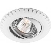 Точечный светильник Feron DL6051 MR16 50W G5.3 белый (арт. 28872)