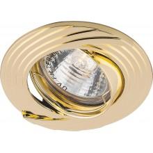 Точечный светильник Feron DL6227 MR16 50W G5.3 золото (арт. 28965)